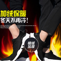 2019 Fashion Sports shoes for lovers outdoor sports running shoes breathable jogging shoes black 36