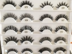 50 Pair Mink Fake Fyelashes Natural Curling Soft Long False Eyelash Makeup Slender dimensional Message type
