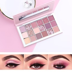 Miaool Beauty Makeup Eyeshadow Palette18 Colors Eye Shadow Glitter Shimmer Make Up Cosmetics Set as picture