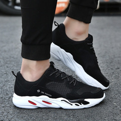 Mesh light breathable men casual shoes men sneakers zapatos hombre Vintage dad Men shoes black 39