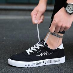ew canvas shoes men casual shoes men's board shoes camouflage lace men's shoes white 39