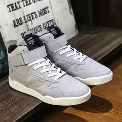 Men Casual Shoes Winter Comfortable Sneakers For Male Shock Absorption High Quality Men Flat gray 39