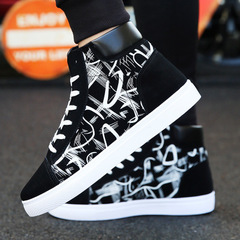 Men Boots Comfortable Quality High Top Shoes Men New Casual Shoes Botas Breathable Masculinas white 39