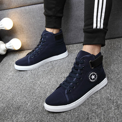 Men's Vulcanize Shoes Men Top Fashion Sneakers Lace-up High Style Solid Colors Man Shoes navy 39