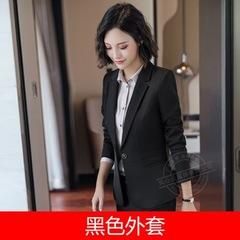 Work business Women's skirt suits Set for women blazer office lady clothes Coat Jacket 2 piece suit black ,coat s
