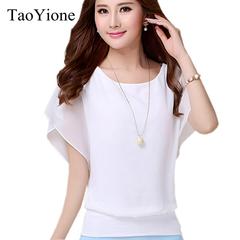 Women Tops Fashion Women Summer Chiffon Blouse Plus Size Ruffle Batwing Short Sleeve Casual Shirts white s