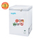 ICECOOL BD-60 Chest Freezer white 550*446*635 white 550*446*635
