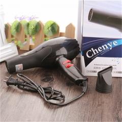 Professional Hair Blow Dryer 1800W Heat Blower Dryer Hot Cold Wind Salon USA Plug Black One Size