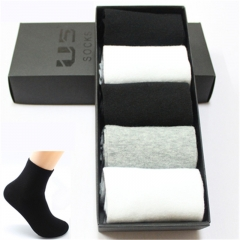 Men Sock 10 pieces =5 Pairs /lot Package Male Summer Light Socks Cotton Short Sock Gradient One Size One Size