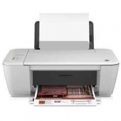 HP Deskjet 2548 All-in-One - Multifunction Printer - White