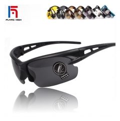 FH Brand  Outdoor cycling sunglasses bike motorcycle man night vision goggles. tawny one size