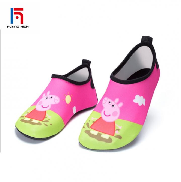 5cceb27c1 FH Brand Peppa Pig Baby Boys and Girls Barefoot Swim Water Skin Shoes Aqua  Socks for