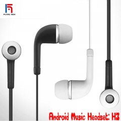 FH Brand  Wire Control General Removable Music Headphones white