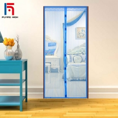 FH Brand Popular Door Curtain Plastic Screen For Window Prevent Mosquito Insect  Use the Magnet Blue 90x210cm