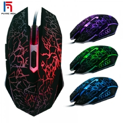 FH Brand Mice Wired Gaming Mouse USB Gamer Mouse 6 Buttons Photoelectric Backlight LED Gaming Mouse White 6 Buttons