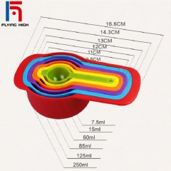 FH Brand Measuring Cup / Spoons 6 pie - Colored Plastic Used In Kitchen Baking Measurement Tools one one