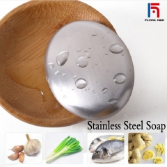 FH Brand Stainless Steel SoapMagic Soap  Kitchen Fishy Onion Garlic Odor Eliminator with Stand one one