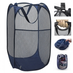 FH Brand Mesh  Laundry Hamper - Portable, Durable Handles, Collapsible for Storage 24
