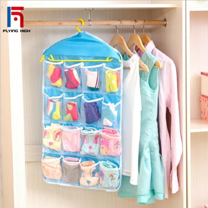FH Brand 16 Grids  Buggy Bags Receive Underwear and Socks Storage Organizer Save Vertical Space Random