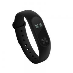 FH Brand M2 Smart  Bracelet Compatible IOS&Adroid Bluetooth4.0 Waterproof Smart Watches Standby 240h Black 300 Hours