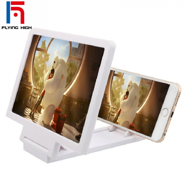 FH Brand Screen Magnifier,Dizaul Cell Phone 3D HD Movie Video Amplifier with Foldable Holder Stand white one
