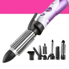 FH Hair Curler,7 in 1 Curling Iron Professional Hair Dryers Styling with Combs Bag Pack Hair Blower Purple 21*4cm