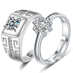 FH 2 Pcs Classic Silver-bearing Couple Rings, Open Design, Men & Women Jewelry Fashion Accessories Silver One size