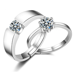 FH 1 Pair Classic Diamond Ring Fashion Adjustable Men&Women Jewellery Suit For Any Finger Size Silver Adjustable