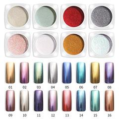 FH Nail Art Glitter Powder Dust Mirror Chrome Effect Dust Shinning Art DIY Magic Holographic Pigment Colorful