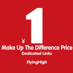 FH Make Up The Difference Price Dedicated Links Red Adjustable