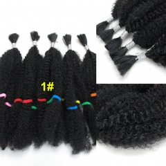 Crochet Braiding Hair Synthetic Hair Extension 14inch Afro Kinky Braid Hair  5pcs/pack #1 one size