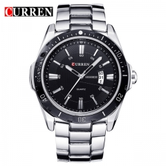 CURREN 8110 watches men Top Brand fashion watch quartz watch male men Army sports Analog Casual silver one size