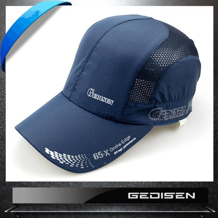 ff2ac1fadc8 Sun screen breathable outdoor dry screen cap sun helmet air fishing  sunscreen hat blue adjustable