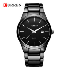 Curren Business Men Male Luxury Watch Casual Full steel Calendar Wristwatches quartz watches silver black one size