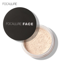 Makeup Powder 3 Colors Loose Powder Face Makeup Waterproof Loose Powder Skin Finish Powder 1