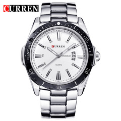 CURREN 8110 watches men Top Brand fashion watch quartz watch male men Army sports Analog Casual Silver white one size