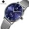 WWOOR Men's Brand Luxury Waterproof Analog Quartz Clock Male Leather Belt Casual Sports Watches blue one size