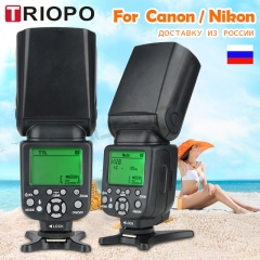 TRIOPO TR-988 Flash Professional Speedlite TTL Camera Flash with High Speed Sync for Canon as shown one size