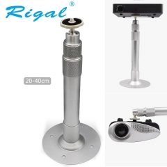 Rigal Mini DLP Projector Lift Bracket Mount 360 Degree Swivel Extendable 40cm Screw 6mm as shown one size