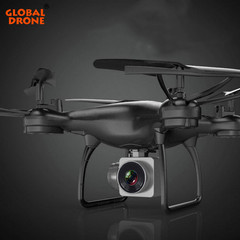 Global Drone Profissional Hover Quadrocopter FPV Real Time Transmission Drones with Camera HD as shown GW168