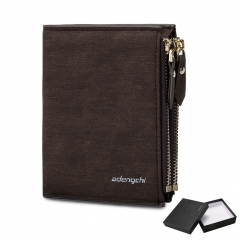 Wallet Men Purse Double Zipper Multifunction Wallet Male Clutch Money Bag Coin Pocket Card Holders brown one
