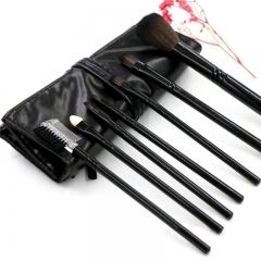 7Pcs Makeup Brushes Set Powder Foundation Eye Shadow Cosmetics Beauty Make Up Brush Tool Kits Black