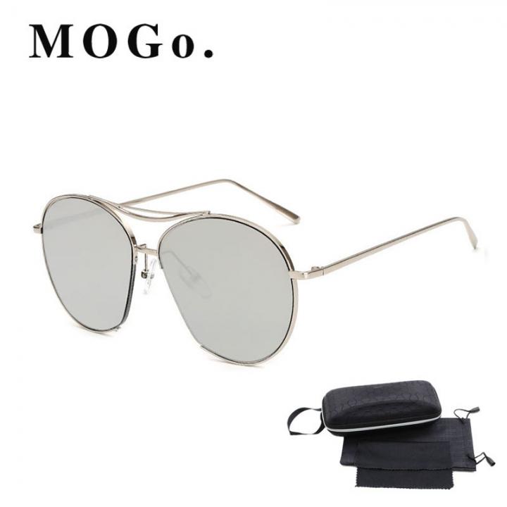 MOGO Fashion Square Sunglasses frame Women Men Shades Sun Glasses Female Male S014 SILVER one size