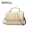 MOGO ladies quality PU leather handbag solid shoulder bag lady messenger wallet and handbag B012 Gold one size