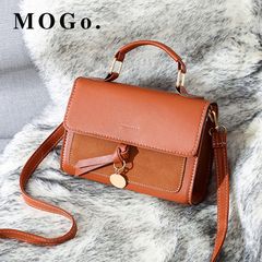 MOGO Women Messenger Bags Casual Shoulder Crossbody Bags Fashion Handbags Ladies Clutches B048 Brown one size