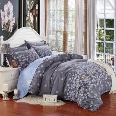 Felizamor Warm Grey Floral Cotton 4pcs Bedding Set Duvet Cover Pillow Case Bed Sheet as Wedding Gift per picture large size