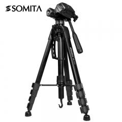 Portable Heavy duty  Professional Aluminum Camera Tripod 175cm +Travel Bag Max Load 4kg black Large