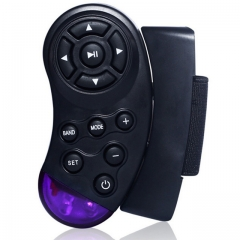 Universal Steering Wheel Button Remote Control Key for Car Navigation/Radio DVD Multimedia