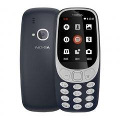 "Nokia 3310 – 2.4"" - 16MB RAM – 2MP Camera – Dual SIM – Dark Blue (Matte) dark blue"