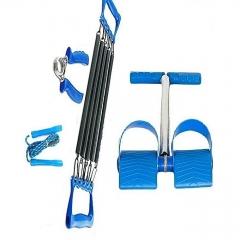 BFT 4 Way Family Exercise Set - Blue BLUE